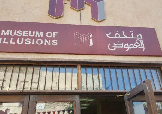 Museum of Illusions, Dubai