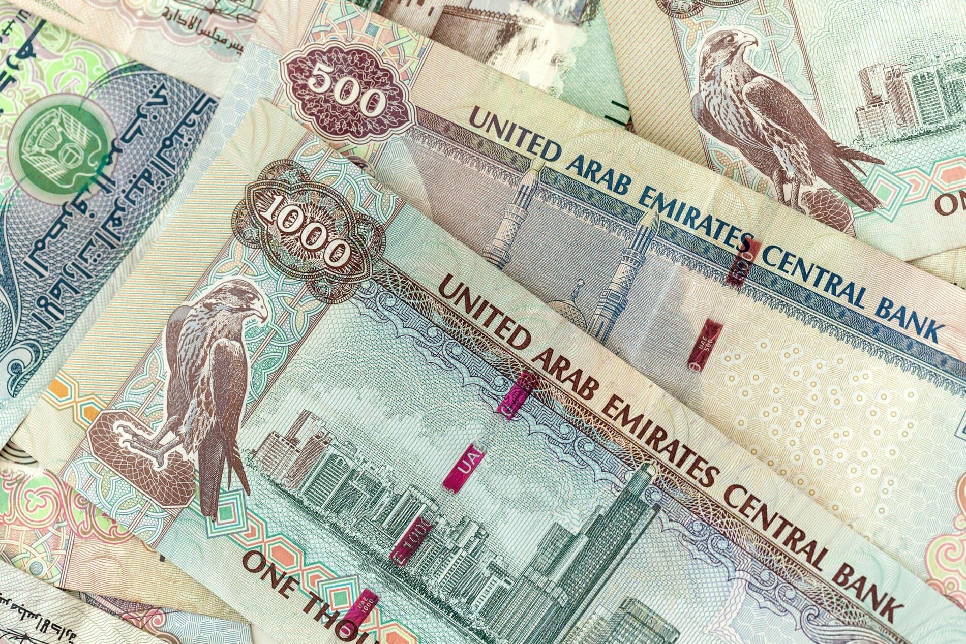 UAE Currency Museum