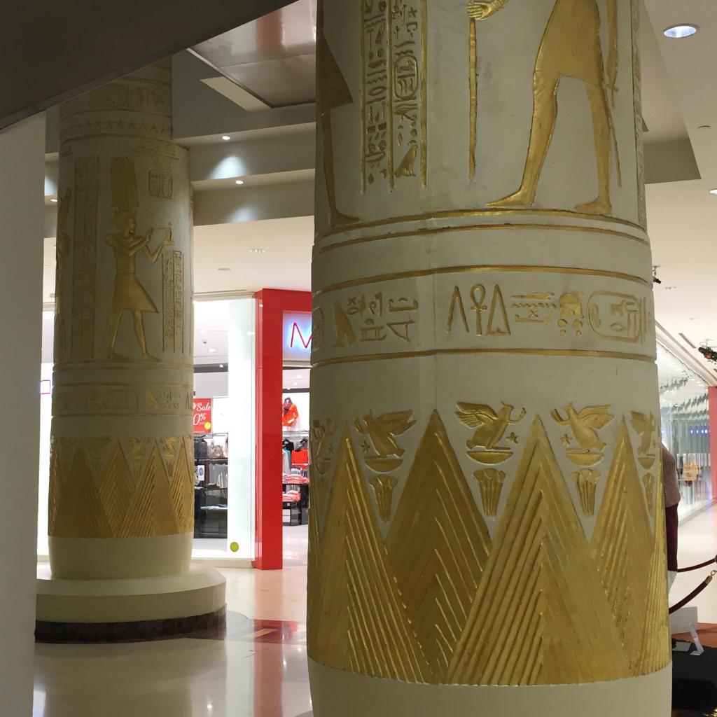 WAFI Mall