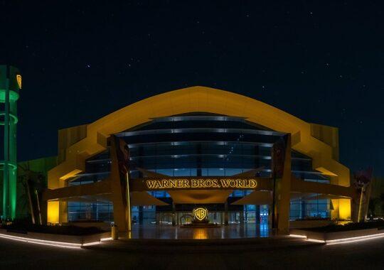 Warner Bros World