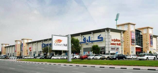 Century Mall, Dubai