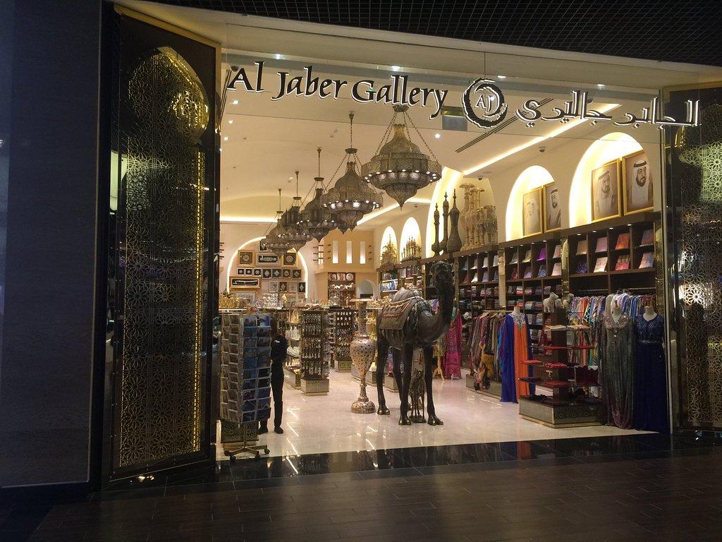 Al Jaber Gallery