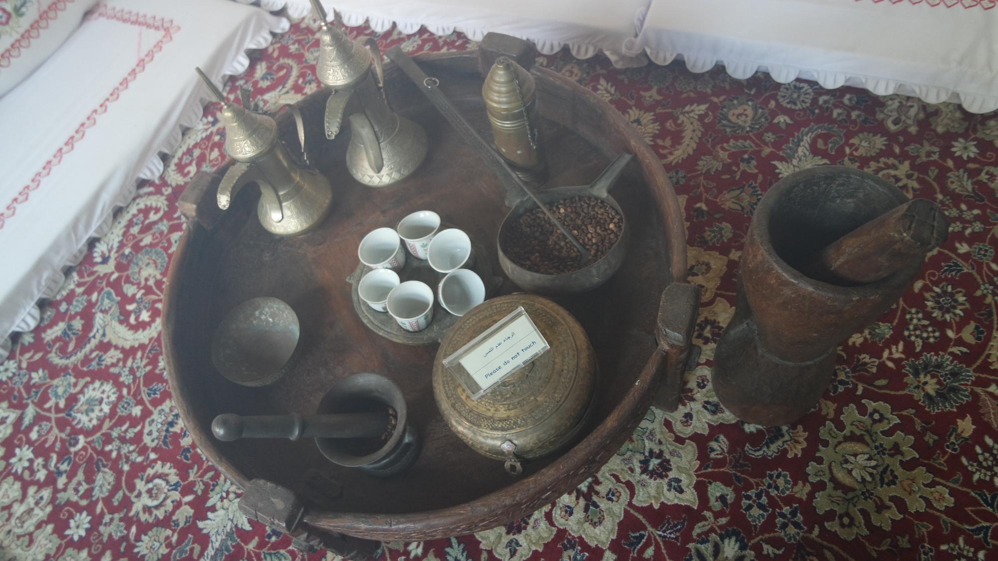 Dubai Coffee Museum