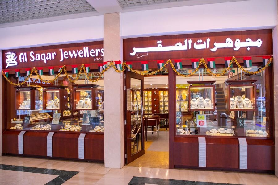 Madinat Zayed Gold Center
