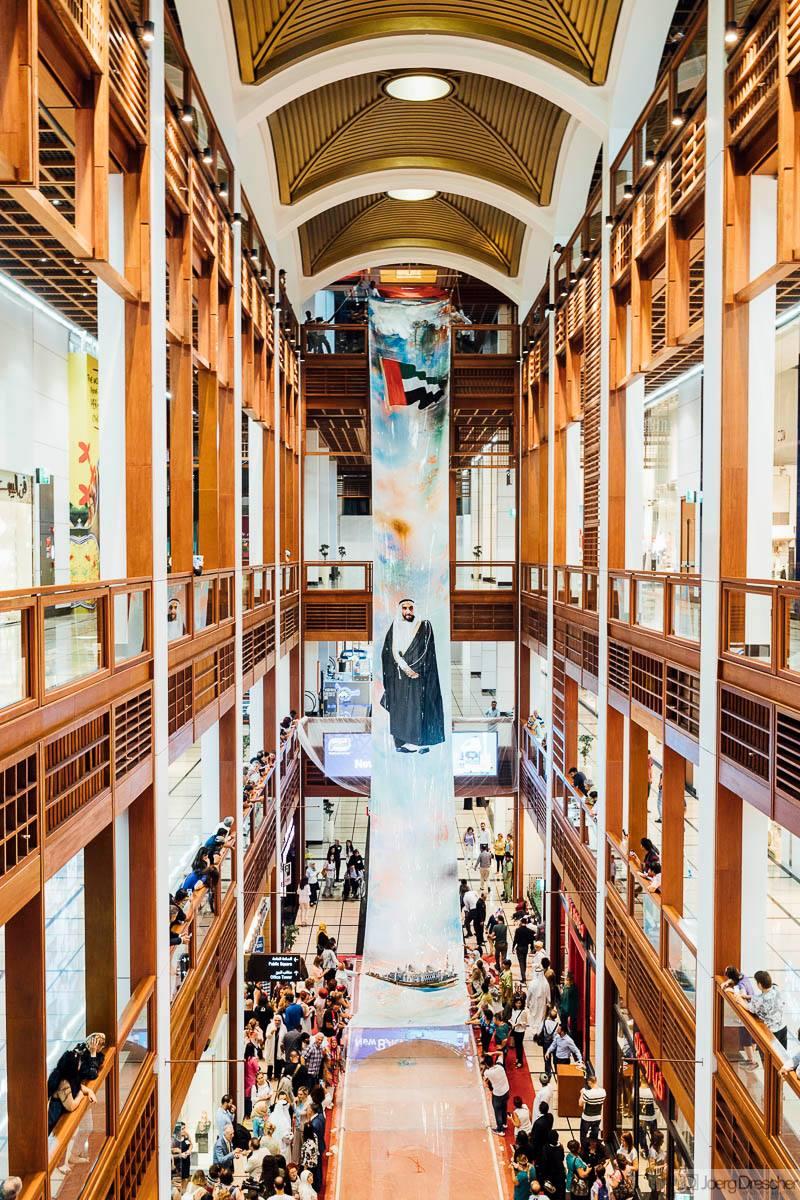 World Trade Centre Souk & Mall