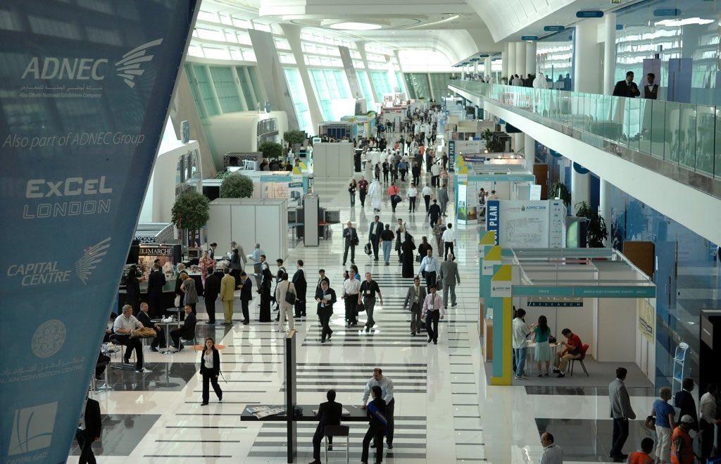 Abu Dhabi National Exhibition Centre
