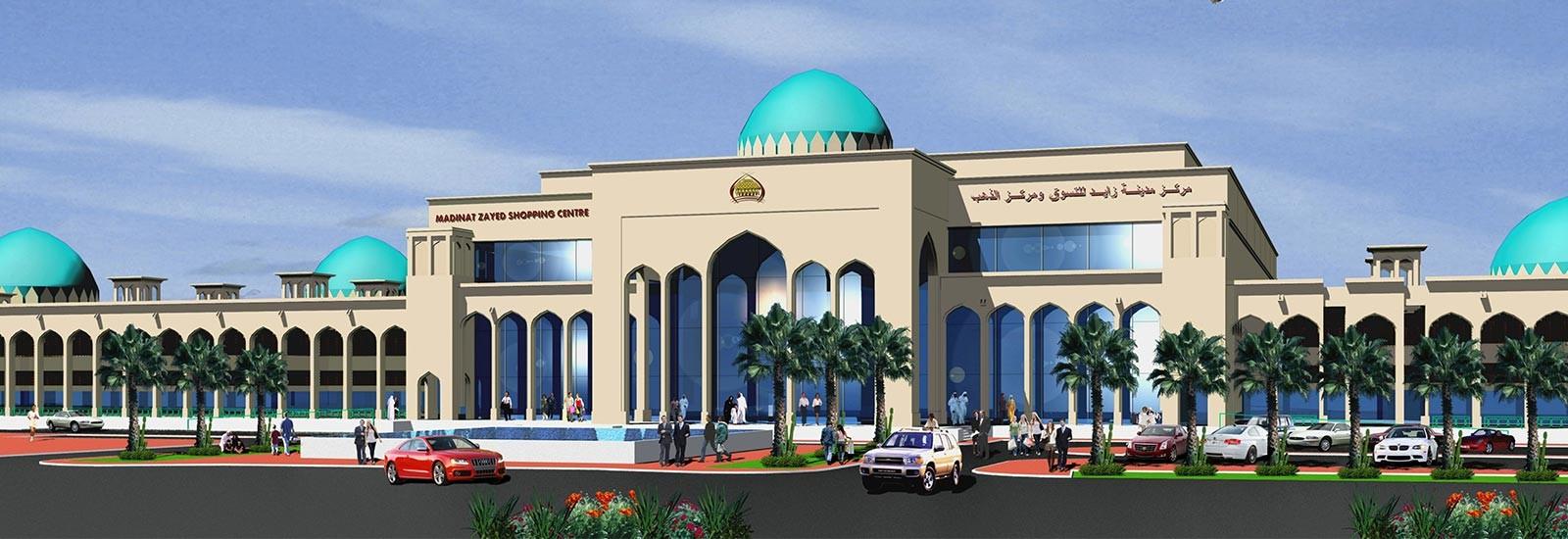 madinat-zayed-mall-1