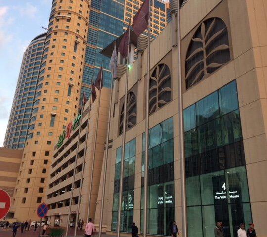 Al Wahda Mall